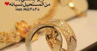 بالصور صور عيد زواج , اجمل يوم في حياة اي زوجين عيد زواجهم 3384 5.png 310x165