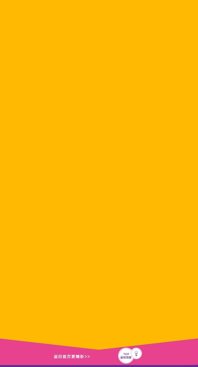 بالصور خلفية صفراء , اروع خفلية واجملها من اللون الاصفر 3411 8