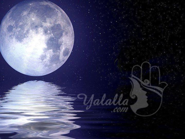 بالصور صور للقمر , بدر البدور القمر المنير ووجه الجميل 3475 3