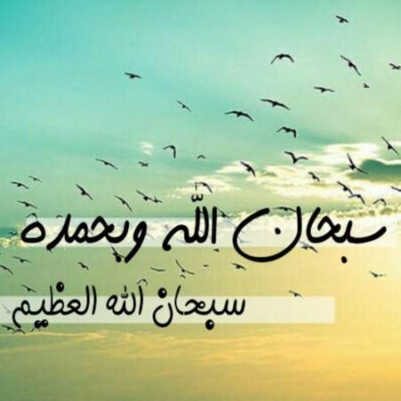 صور صور واتس دينيه , خلفيات للواتس اب اسلامية