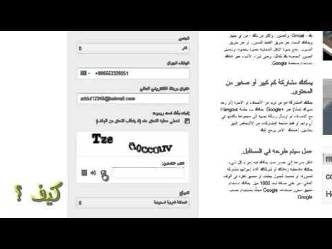 بالصور كيف اسوي بريد الكتروني , طريقة عمل بريد الكتروني بالخطوات 67