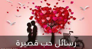 بالصور رسائل الحب قصيرة , قصائد ورسائل العشق والغرام 68 10 310x165