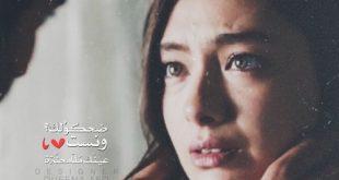 بالصور اجمل الصور الحزينة للبنات , مجموعة من احزن الصور لبنات حزينة 865 9 310x165