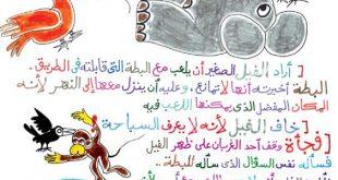 بالصور اجمل قصص الاطفال , احلى قصص للاطفال 12127 11 310x165