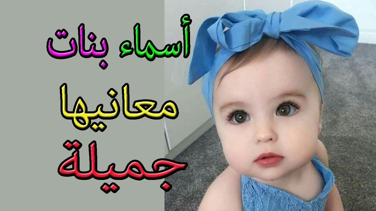 صورة اسماء بنات تركية حديثة , اجمل اسماء البنات الحديثة التركية 12131 3
