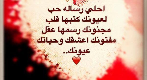 صورة رسائل حلوه للاصدقاء , اجمل الرسائل للاصدقاء 12135 2