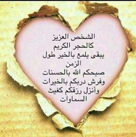 صورة رسائل حلوه للاصدقاء , اجمل الرسائل للاصدقاء 12135 6