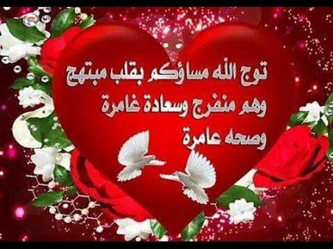 صورة رسائل حلوه للاصدقاء , اجمل الرسائل للاصدقاء 12135 8