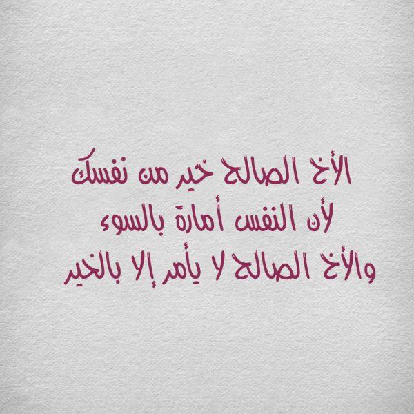 بالصور كلمات شعر عن الاخ , شعر يعبر عن الاخ 13068 1