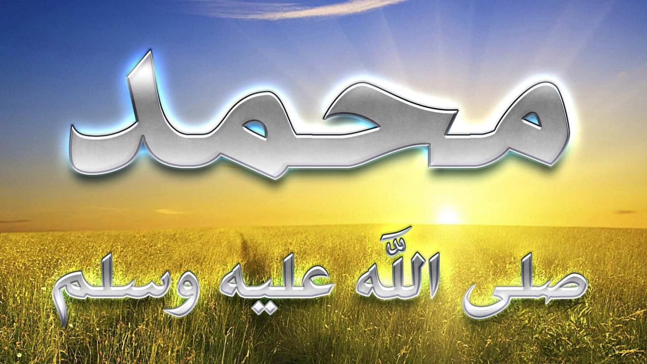 بالصور تفسير رؤية النبي محمد في المنام , الحلم بسيدنا محمد صلى الله عليه وسلم 13022 1