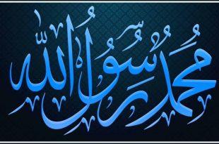 صور تفسير رؤية النبي محمد في المنام , الحلم بسيدنا محمد صلى الله عليه وسلم