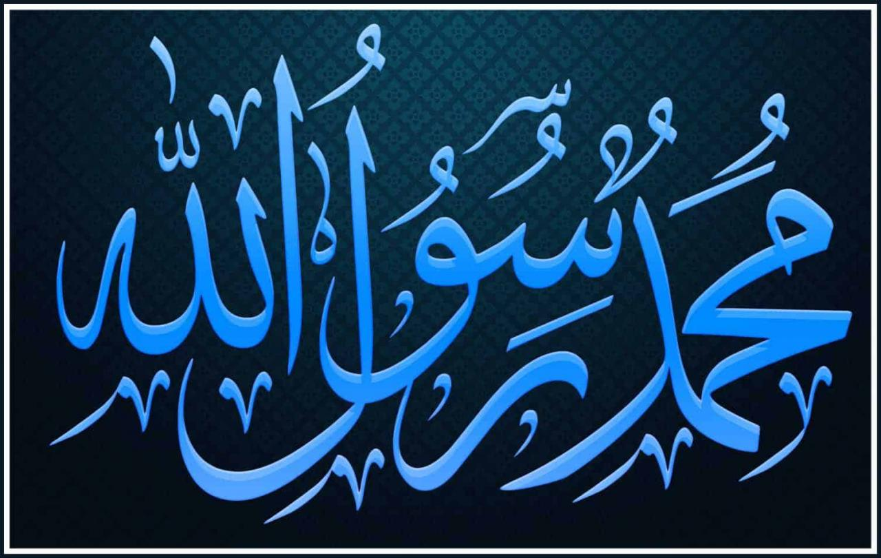 بالصور تفسير رؤية النبي محمد في المنام , الحلم بسيدنا محمد صلى الله عليه وسلم 13022