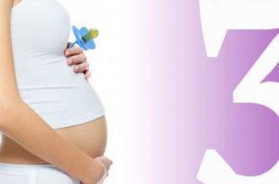 صور اعراض الحمل في الشهر الثالث , ما هى علامات التغيير التى تظهر على الحامل فى الشهر الثالث