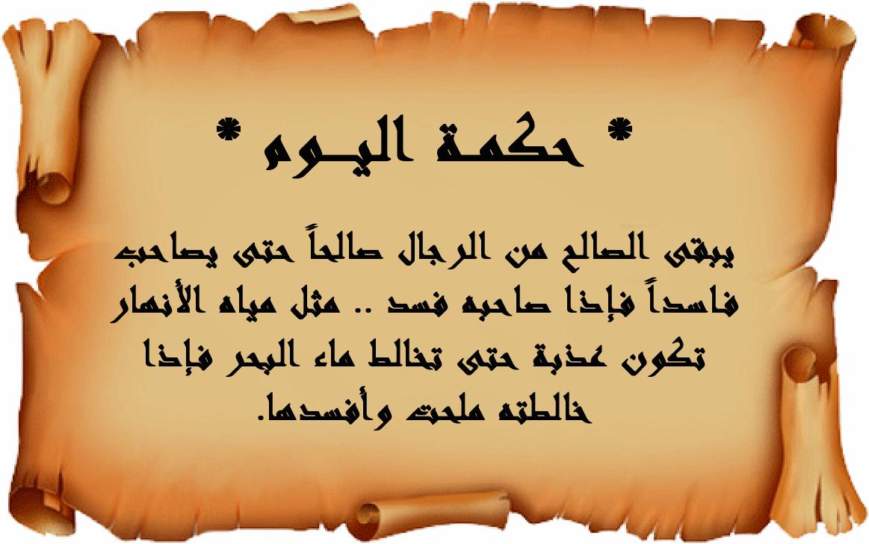بالصور حكمة الصباح , مقوله صباحيه 1590 11