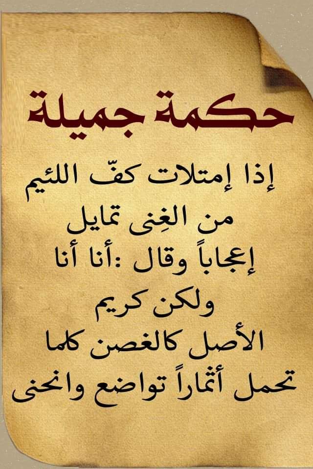 بالصور حكمة الصباح , مقوله صباحيه 1590 3