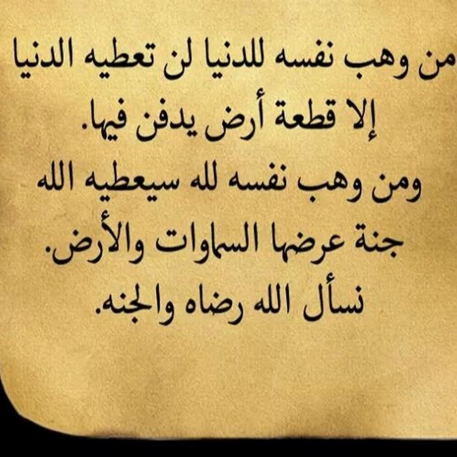 بالصور حكمة الصباح , مقوله صباحيه 1590 4