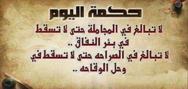 بالصور حكمة الصباح , مقوله صباحيه 1590 6