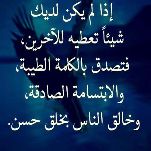 بالصور حكمة الصباح , مقوله صباحيه 1590 7