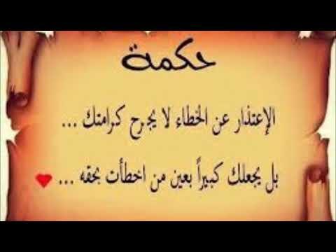 بالصور حكمة الصباح , مقوله صباحيه 1590 9