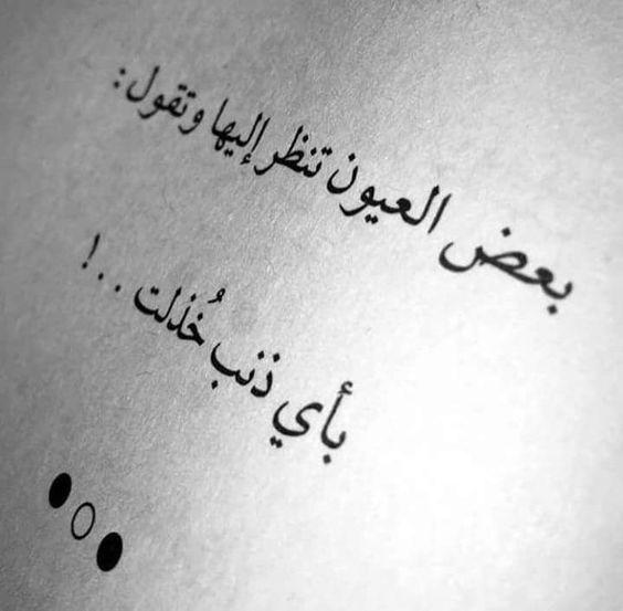 صورة كلام عسل للحبيبة , اجمل ماقيل للحبيبه