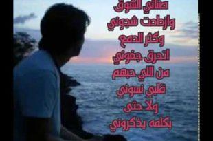 صور ضناني الشوق كلمات , اغنية ضناني الشوق كلمات لمحمد عبده