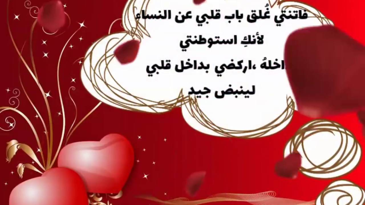 صورة رسائل عن الحب , كلمات حب وغرام قصيره ورومانسيه