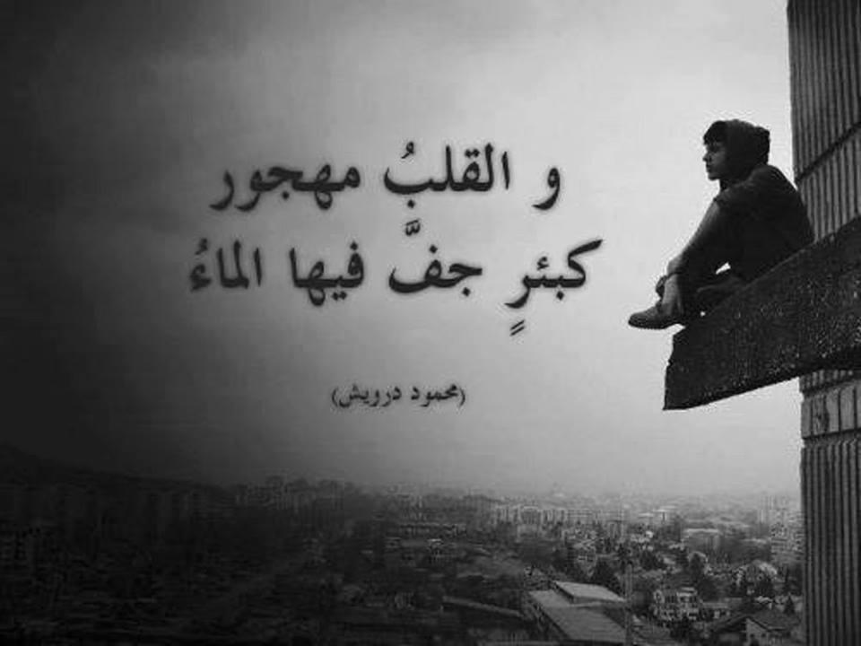 صورة كلام حزين جدا عن الحياة , عبارات مؤلمه وحزينه عن الحياة