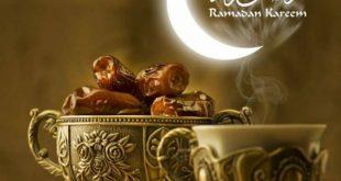 بالصور رسائل تهنئة برمضان , صور عن شهر رمضان الكريم 4171 9 310x165