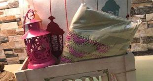 صور هدايا رمضان , افكار وهدايا جميله لرمضان2019