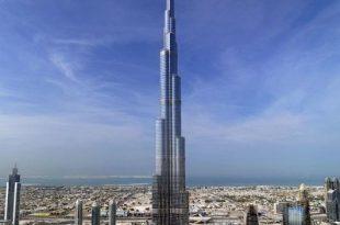 صور اطول برج في العالم , تعالو بنا نشاهد اطول برج في العالم
