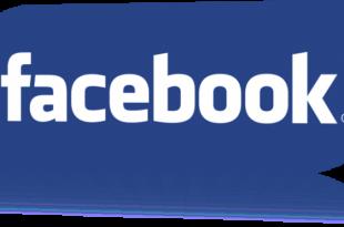 صور زخرفة اسم فيس بوك , صور وخلفيات جميله لاسم فيس بوك
