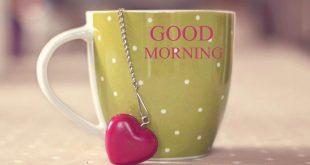 صور صباح رومانسي , اجمل الخواطر الرومانسية