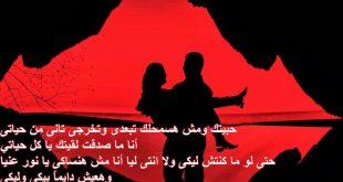 صور صور كلمات حب , كلام عن الحب الحقيقي