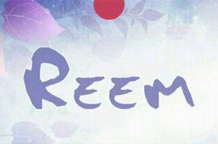 صور معنى اسم ريما.صفات حامله اسم ريما