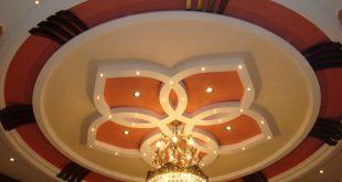 صور ديكورات جبس اسقف , افكار وتصاميم لديكور المنزل الحديث