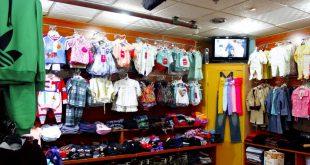 صور محلات ملابس , متاجر ثياب حلوه