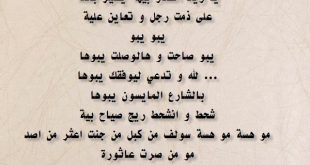صور شعر شعبي عراقي حزين , خواطر محزنه شعبيه من العراق
