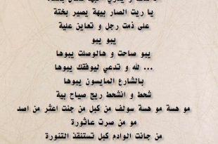 صورة شعر شعبي عراقي حزين , خواطر محزنه شعبيه من العراق