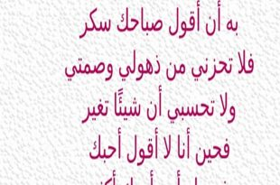 صورة رسائل غرام , مسدج حب رومانسي