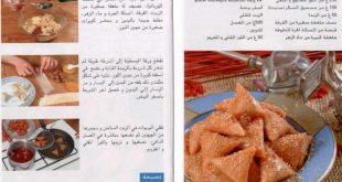 صورة وصفات حلويات مصورة , صوره لطرق عمل حلى
