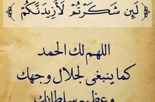 صورة اجمل العبارات الدينية , صور وكلمات اسلاميه