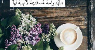 صور رمزيات انستقرام روعه , بيسيات انستغرام حلوه