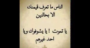صور شعر رومانسي عراقي , اجمل الاشعار العراقيه المكتوبه