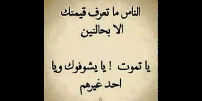 صورة شعر رومانسي عراقي , اجمل الاشعار العراقيه المكتوبه