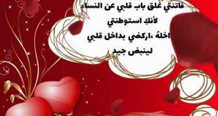 صورة احلى رسائل حب , اقوى الرسائل الرومانسيه