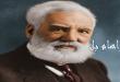 صور من مخترع الهاتف.من هو مكتشف الاتصالات