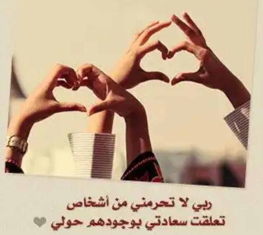 صور حب وغرام.اجمل كلام الحب والغرام