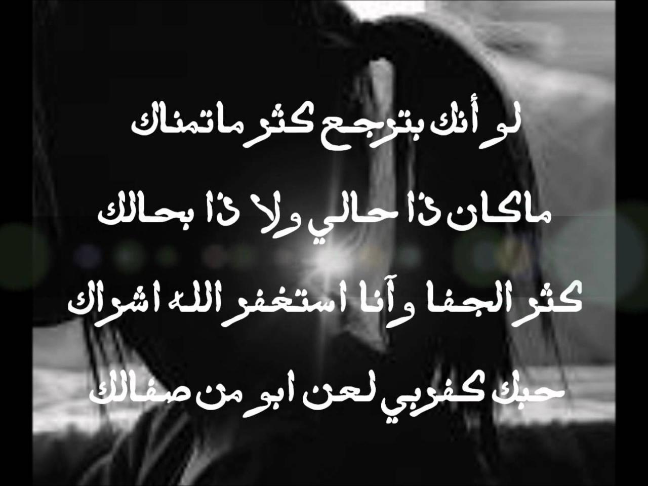صور اشعار حب حزينة , اجمل الكلمات الحزينه