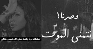 صور صور حزينه 2019 , اجمل كلام عن كسرة القلب