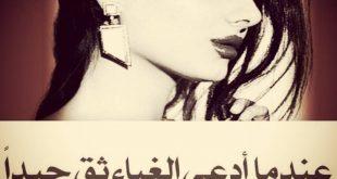 صور صور عليها كلام , صور في منتها الجمال مكتوب عليها كلام